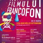 Festivalul Filmului Francofon la Timişoara