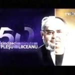Gabriel Liiceanu şi Andrei Pleşu despre limba română