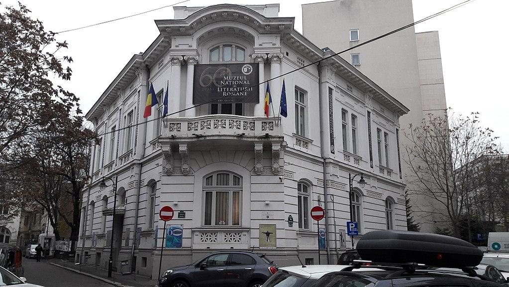 Am fost la Muzeul Național al Literaturii Române