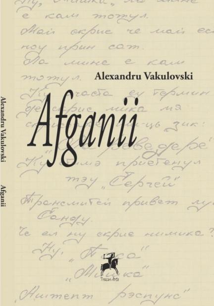 Alexandru Vakulovski – Afganii